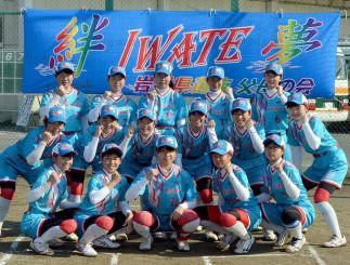 8強進出を目標に闘志を高める本県選抜