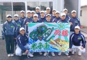 米子東(鳥取)に横断幕贈る 釜石高硬式OB会、センバツ応援