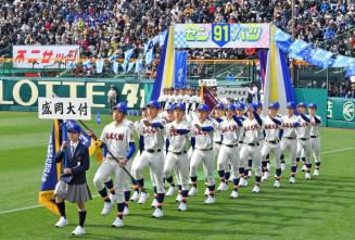 鮮やかな芝生の上を力強く行進する盛岡大付の選手たち=23日、兵庫県西宮市・甲子園球場