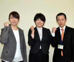 まちづくり会社・やどり木を立ち上げた(左から)熊谷由美さん、南舘則江さん、鶴木優悟さん