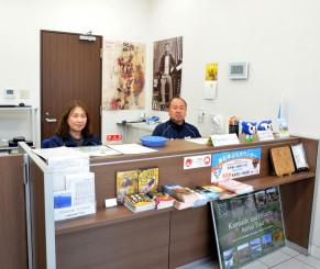 釜石観光総合案内所に設置された手ぶら観光カウンター