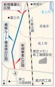 国道4号、片側2車線化へ前進 村崎野(北上)-山の神(花巻)