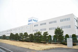31日で閉鎖するNECプラットフォームズ一関事業所