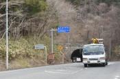 トンネル事業化進まず 一関と陸前高田を結ぶ国道343号