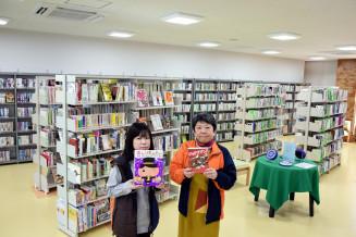 市役所和賀庁舎内に移動し、開放的な雰囲気に一新した和賀図書館