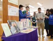 書籍で振り返る平成と皇室 花巻・大迫図書館テーマ展