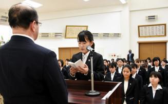 「優しい看護師になりたい」と決意を述べる志田茜さん