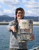 海中熟成酒、楽しんで 陸前高田の広田湾遊漁船組合