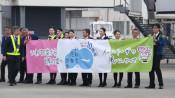 一層の利用増に期待 花巻・県空港ターミナルビル