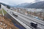 釜石道、事故抑止へ全力 県警が高速隊分駐隊発足式