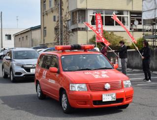 山火事防止を呼び掛けパレードに出発する車両