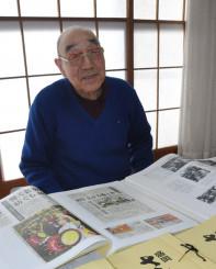 盛岡さんさ踊りの記事を40年にわたり集め、冊子にまとめた吉田忠雄さん