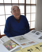 さんさ40年の記事を冊子に 盛岡・92歳の吉田さん