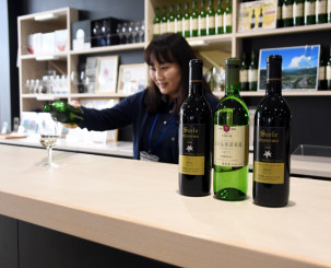 フランス・パリの国際コンクールで金賞を獲得したワイン3種