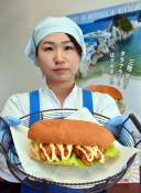 「タラフライパン」誕生 福田パン、コラボ商品限定販売