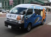 野田村営バス完全無料に 5月から、利用拡大図る