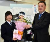 岩渕選手、飛躍さらに 一関でスノーボードW杯V報告