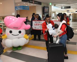 札幌線の搭乗者に記念品を贈るなどした記念行事