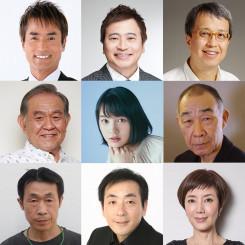 のんさん(中央)ら映画「星屑の町」のキャスト陣