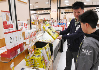 さくら野百貨店北上店が特設した改元記念のコーナー。県内各地で令和商戦に力が入っている