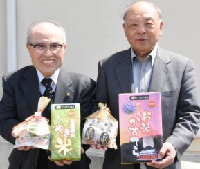 「さくらかわ銘菓」をPRする(左から)千葉政三会長、及川辰郎会長