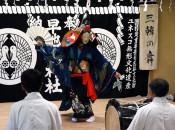 新時代の実り祈る舞 花巻・早池峰岳神楽、12演目披露