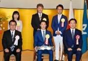 小林陵侑選手に県民栄誉賞 達増知事「被災者に希望」