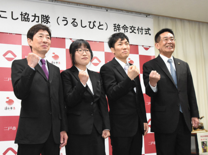 地域おこし協力隊「うるしびと」となった(左から)小野寺浩詩さん、男谷萌子さん、佐々木貫歳さん