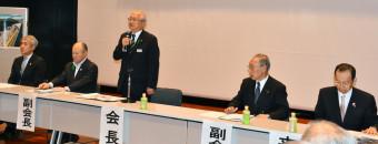 ILCの誘致実現に向け結束を図る総会出席者