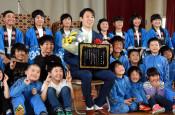 陵侑選手 故郷と母校の誇り 八幡平市がスポーツ栄誉賞