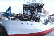実習船「種市丸」完成 新型ソナーや設備搭載