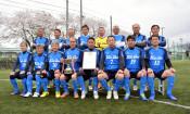 シニアサッカー全国へ 岩手選抜60、予選勝ち抜き