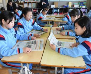 運動会を控え、真剣に徒競走ポイントスクールの記事を読み、意見交換する二戸・中央小の5年生