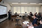 「野田学」柔軟発想で 大学院と連携、村職員向けセミナー開講