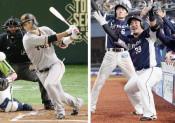 パ月間MVPに山川 11本塁打、31打点の活躍