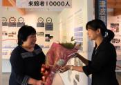 震災、教訓伝え1万人 釜石いのちをつなぐ未来館