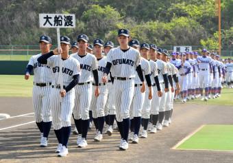 堂々と入場行進する沿岸南地区第1代表の大船渡=野田村・ライジングサンスタジアム