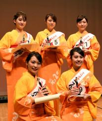 ミスさんさに選ばれた(後列左から)才川芽衣さん、伊東香澄さん、山下詩乃さん、(前列左から)米沢育実さん、小川葉奈さん