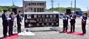 震災教訓伝える目印に 伝承施設の案内標識、宮古で初設置