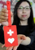 県がヘルプマーク配布へ 障害や病気に配慮促す