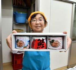 震災から8年余りを経て、装いも新たに復活販売する缶詰「鮭中骨水煮」