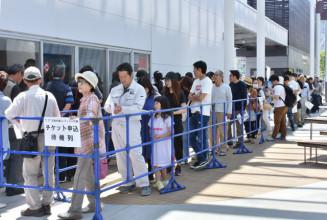 特別優先チケットの申し込みのため列を作った人たち=25日、釜石市大町・釜石情報交流センター