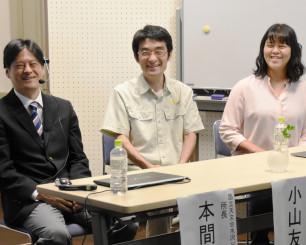 研究秘話を語る(左から)本間希樹所長、小山友明特任専門員、田崎文得特任研究員