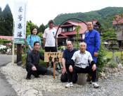 屋号看板、交流を促進 花巻・山の駅昭和の学校