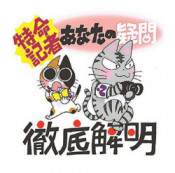 細かい校則、生徒疑問 福岡県の県立高、髪型や下着の色も規定
