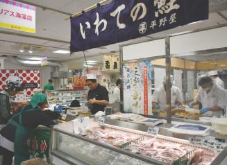釜石の名産が集まる釜石物産コーナー