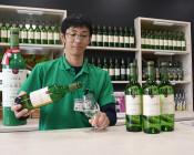 味わい爽やか、自信の新酒完成 花巻・エーデルワインが出発式