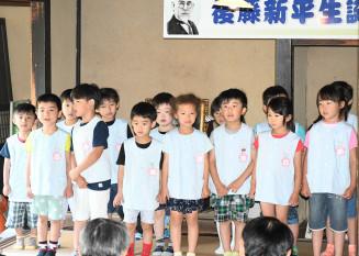 声を合わせて後藤新平の「自治三訣」を唱える園児たち