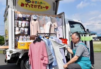 新たに導入した「移動販売車ミニ」の前に商品を並べる斉藤恒夫代表=6日、盛岡市下田