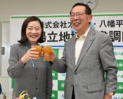 八幡平市にクラフトビール醸造所 東京の企業が整備計画